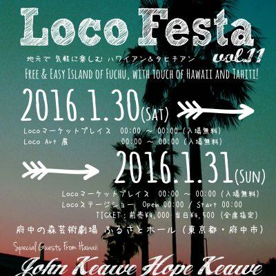LocoFesta Vol.11 in 府中の森芸術劇場